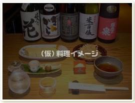 飲み放題コース 男性\4,500 女性¥3,000だけでOK!!
